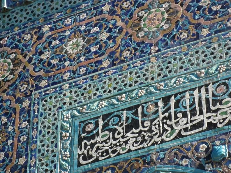 Цветочный орнамент ислими в сочетании с каллиграфией