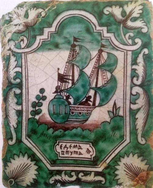 Печной изразец. Первая половина XVIII века