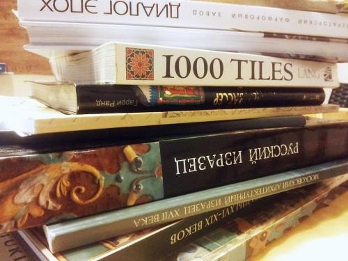 Книги и альбомы об изразцах и керамике