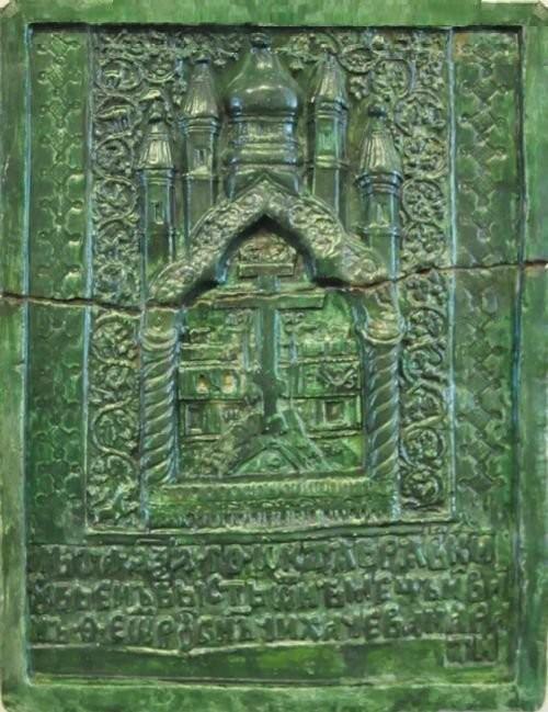 Псковские керамиды