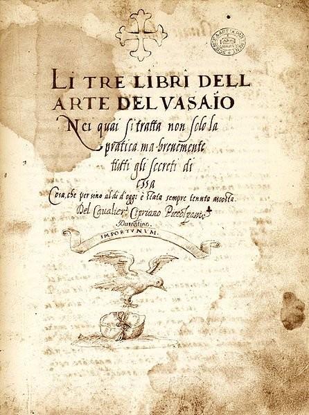 Трактат Три книги искусства гончара