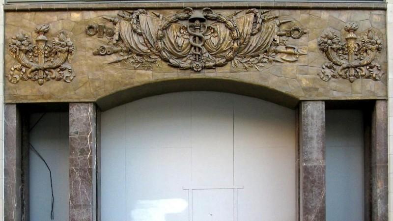 Металлизированная майолика Торгового дома Гвардейского экономического сообщества