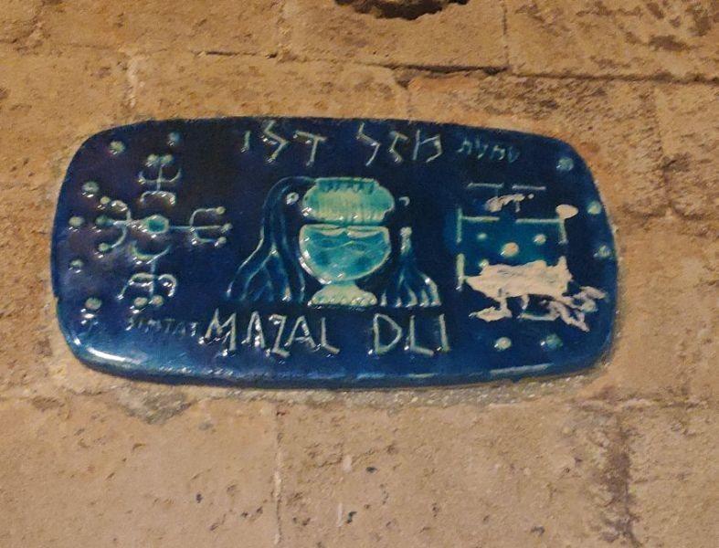 Керамическая табличка улицы водолея