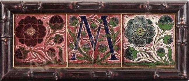 Auguste Delaherche тройной набор