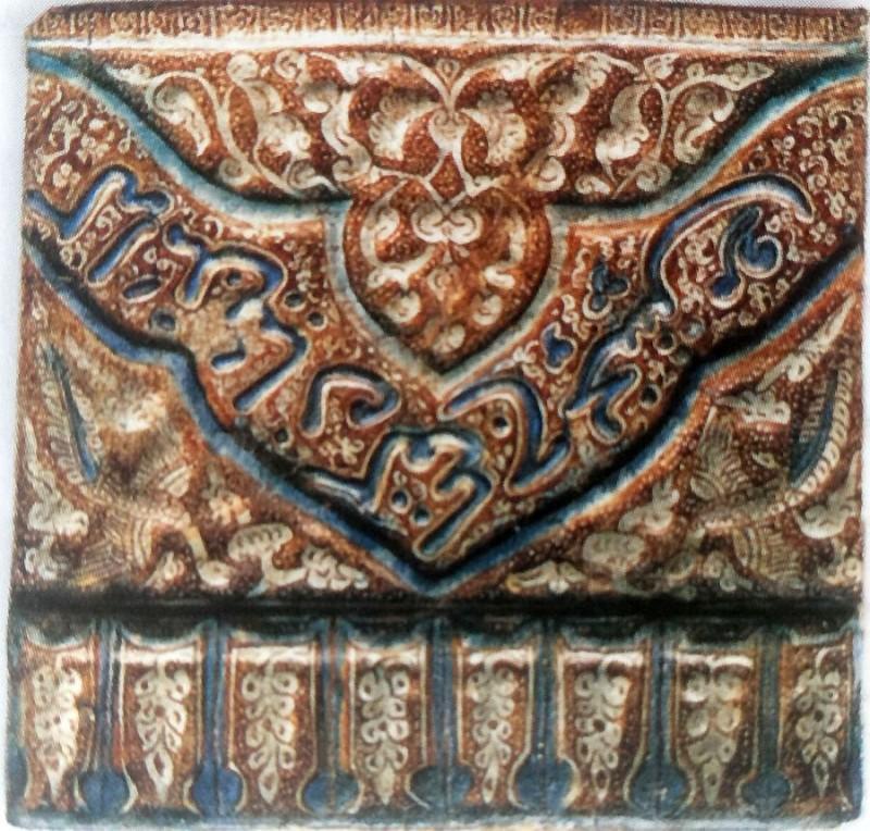 Люстрированный изразец из дворца Техт-е Солейман периода Ильханидов. 1270 год