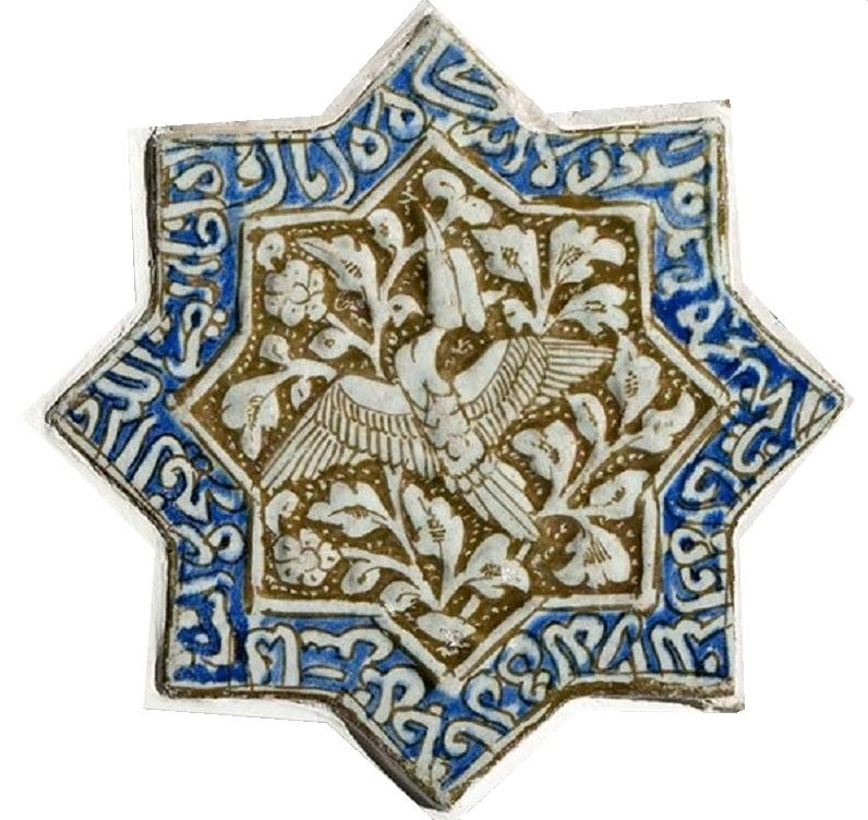 Сельджукский люстрированный изразец. 1266 год