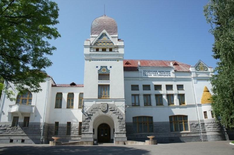 Здание Пензенского отделения государственного Дворянского земельного и Крестьянского поземельного банка