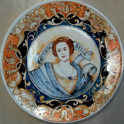 Тарелка с гротесками в стиле Ренессанс