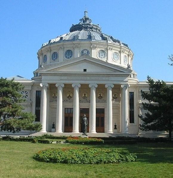 Румынский Атениум