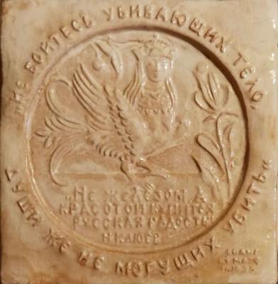 Древнерусский изразец, купить облицовочную плитку для печи и камина