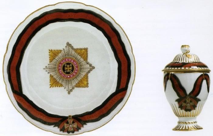 Элементы Владимирского сервиза. Гарднер. 1780 год