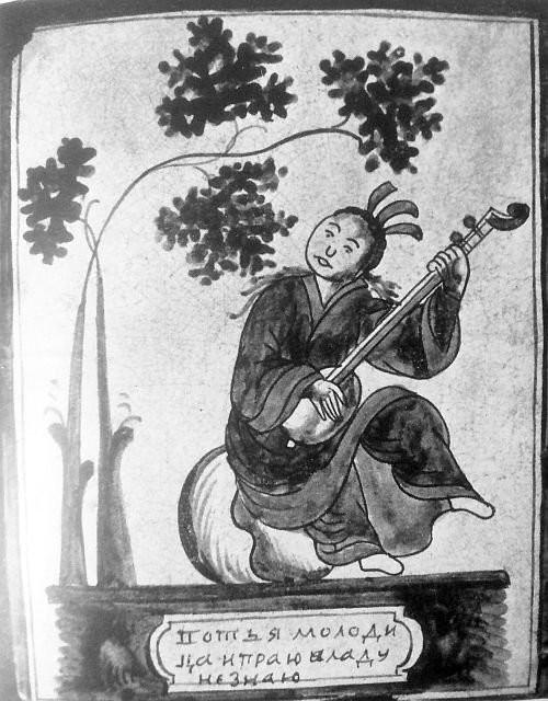 Этнографические изразцы. Суздаль. Первая половина XVIII века