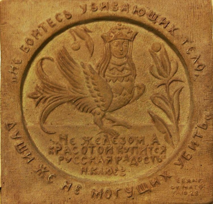 Изразец с птицей Сирин из нашей коллекции древнерусских рельефов