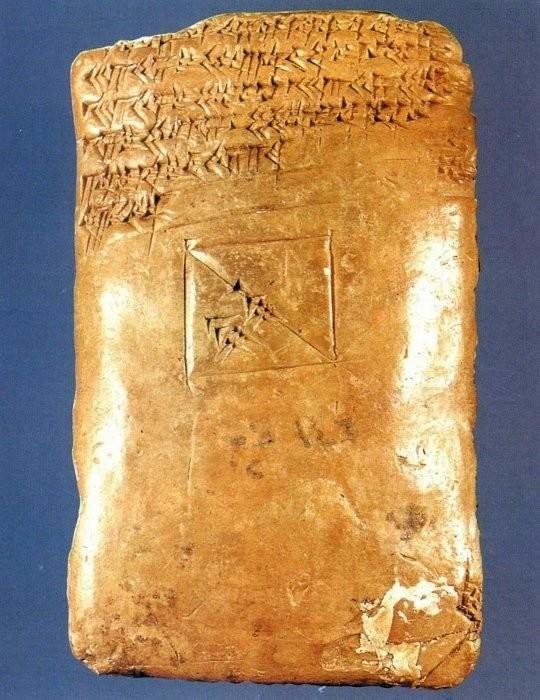 Элемент месопотамской монументальной керамики с клинописью