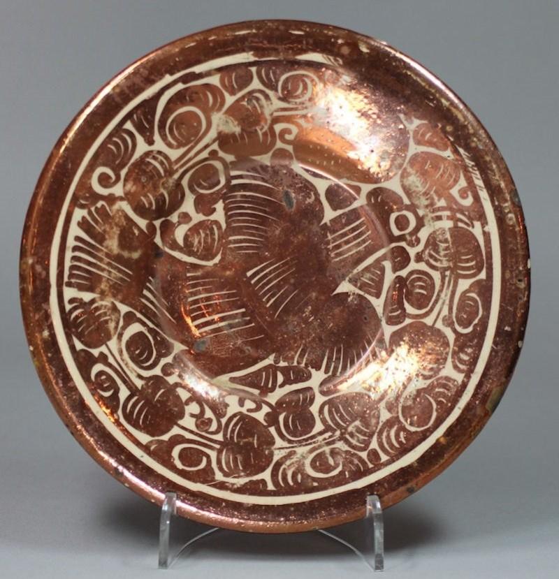 Поздняя люстрированная испано-мавританская тарелка 17 века