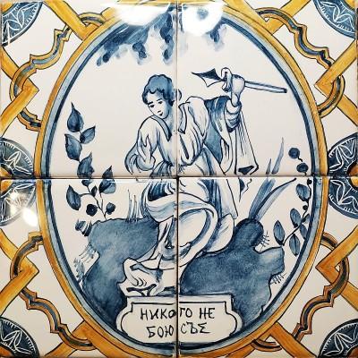 Керамическое панно для кухонного фартука по мотивам сюжетных русских изразцов Владимира и Суздаля