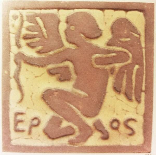 Напольная плитка производства Grueby Pottery