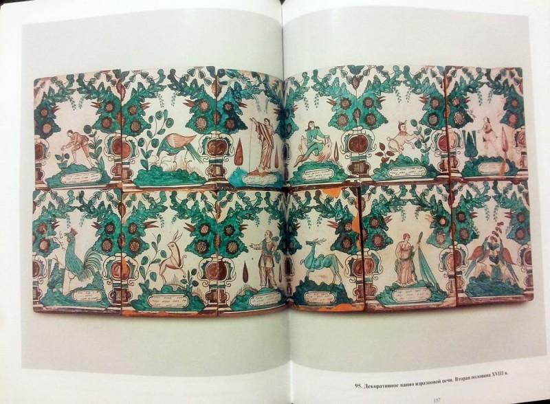 Смоленские изразцы XVI-XIX веков