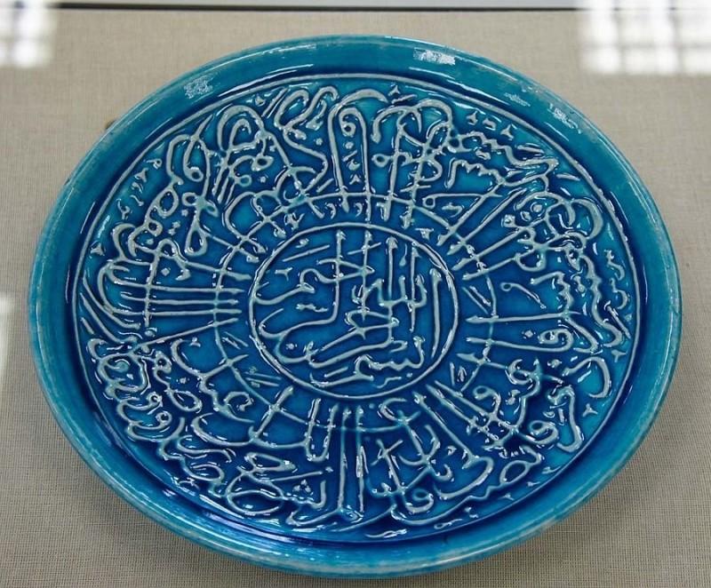 Иранская тарелка с каллиграфией в характерной иранской бирюзовой глазури. Кашинная керамика
