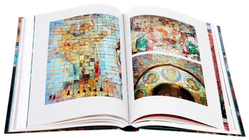 Разворот книги Московская архитектурная керамика