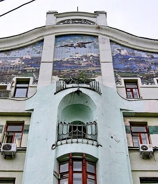 Доходный дом Александрова (1902, арх. А.А. Остроградский)