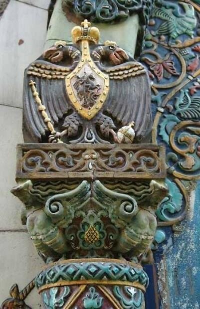 Изразцовый элемент портала Русского павильона на международной выставке в Дрездене, портал перевезён в С.-Петербург и украшает вход библиотеки ИЭМ. Петр Ваулин