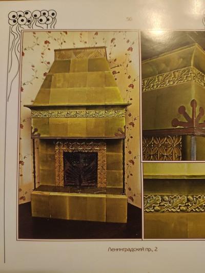 Салатовая антикварная печка производства Выборгского гончарного завода