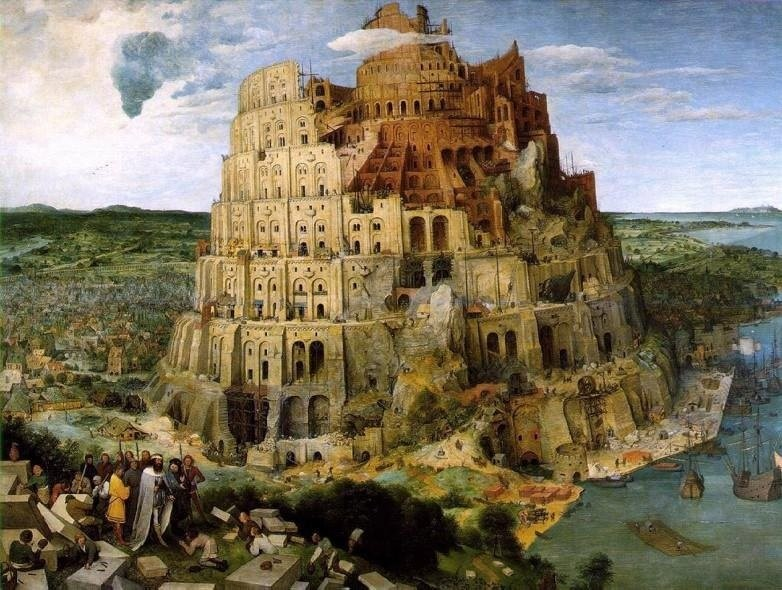 Питер Брейгель, Вавилонская башня